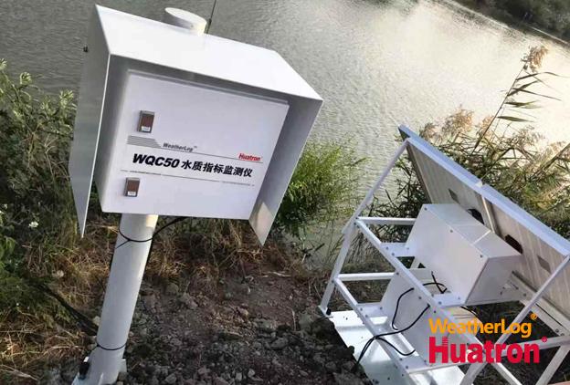 WQC50水质指标监测站